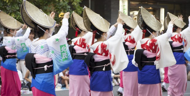 The Awa Dance Festival (阿波踊り, Awa Odori) in Tokushima.