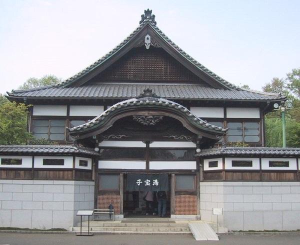 KodakaraYuEntrance-wiki