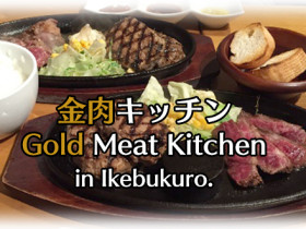 Kinniku-Kitchen gold-meat-kitchen