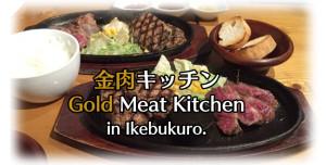 Kinniku-Kitchen gold-meat-kitchen