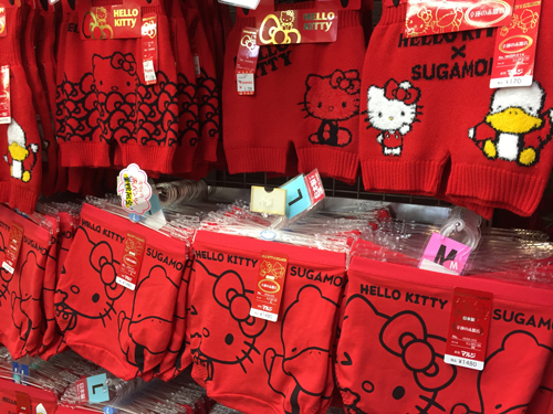 The Hello Kitty's shorts for women!