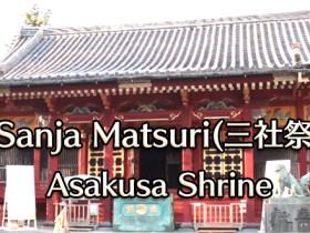 Sannja-Matsuri Asakusa Shrine