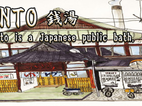 sento is a Japanese public bath