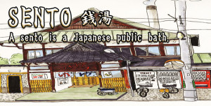 sento is a Japanese public bath