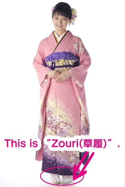 Zouri-and-Kimono