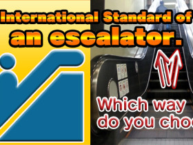 International Standard of an escalator.