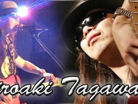 Hiroaki Tagawa