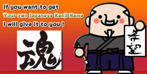 Kanji Name in Japan