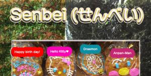 Senbei-煎餅