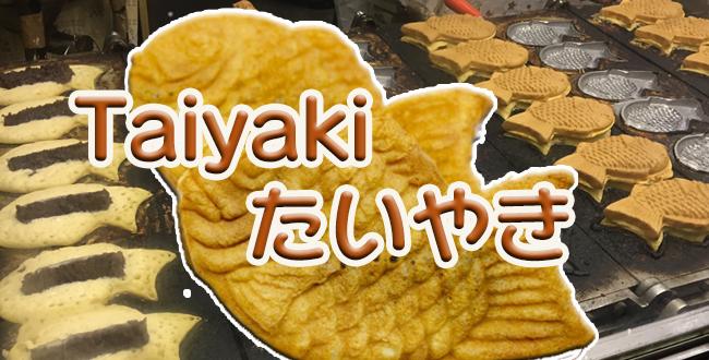 Taiyaki-鯛焼き
