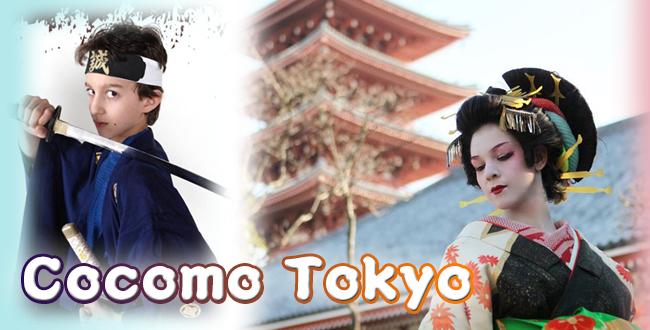 Kimono Rental and Photo Studio Cocomo Tokyo.
