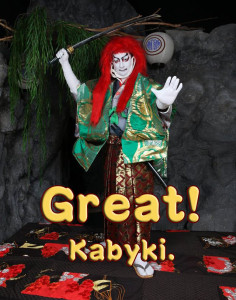 kabuki.greatjpg