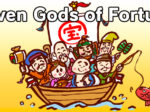 Seven Gods of Fortune