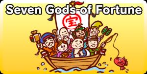 Seven Gods of Fortune