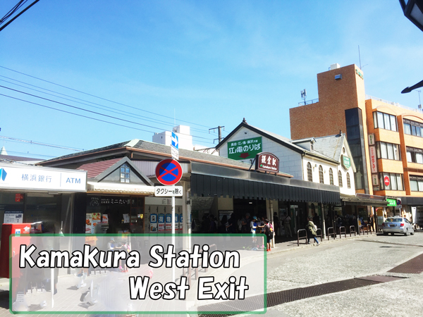 Kamakura Station  West Exit