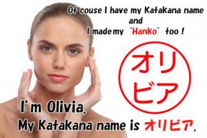 katakana name